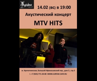 MTV HITS 14.02 в 19:00