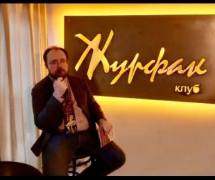 9.11 в 20:00 Иван Седов с продолжением цикла лекций по истории России