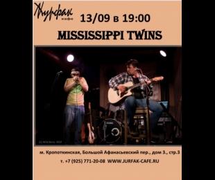 13.09 в 19:30 MISSISSIPPI TWINS (губная гармоника, гитара, вокал)