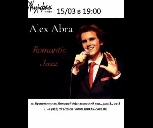 15.03 в 19:00 Алекс Абра с концертом